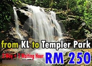 templerpark